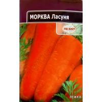 Морква Ласуня (НК ЕЛІТ) 20 г