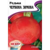 Редька Червона зимова (НК ЕЛІТ) 20 г