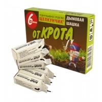 Родентицид Щелкунчик димова шашка від кротів (АгроМаг) 6 шт.