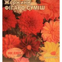 Жоржини Фігаро суміш  (НК ЕЛІТ) 0,3 г