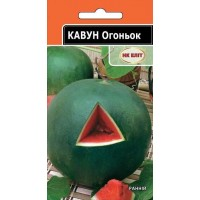 Кавун Огоньок (НК ЕЛІТ) 2 г