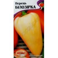 Перець солодкий Білозірка (НК ЕЛІТ) 0,3 г