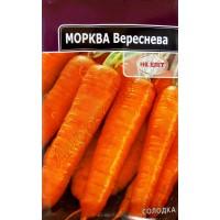 Морква Вереснева (НК ЕЛІТ) 20 г