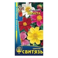 Жоржина Периста (Свитязь) 0,3 г