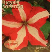 Петунія Зорепад (НК ЕЛІТ) 0,3 г