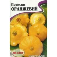Патисон Оранжевий (НК ЕЛІТ) 20 г