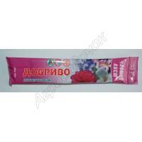 Добриво Чистий лист для Квітучих рослин (Kvitofor) 100 г