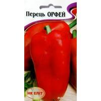 Перець солодкий Орфей (НК ЕЛІТ) 0,3 г