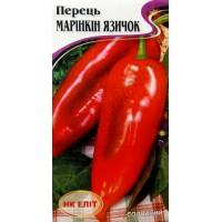 Перець солодкий Марінкикн язичок (НК ЕЛІТ) 0,3 г