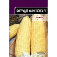 Кукурудза Куликівська цукрова F1 (НК ЕЛІТ) 20 г