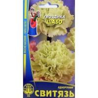 Гвоздика Шабо жовта (Свитязь) 0,2 г