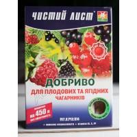 Добриво Чистий лист для Плодово-ягідних кущів (Kvitofor) 300 г
