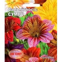 Сальпиглосіс суміш (НК ЕЛІТ) 0,1 г