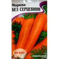 Морква Без серцевини (НК ЕЛІТ) 20 г / 360
