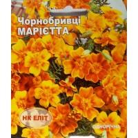 Чорнобривці Марієта (НК ЕЛІТ) 0,5 г