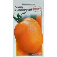 Томат Де-Барао помаранчовий (НК ЕЛІТ) 0,1 г