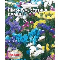 Лімоніум  Суміш (НК ЕЛІТ) 0,2 г
