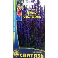 Шавлія темно-фіолетова (Свитязь) 0,2 г