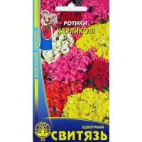Ротики садові карликові (Свитязь) 0,2 г