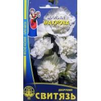 Мальва Махрова біла (Свитязь) 0,3 г