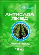 Гербіцид Антисапа Ліквід (UKRAVIT) 10 мл