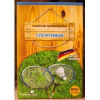 Трава газонна Спортивна (Сімейний сад) 800 г