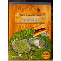 Трава газонна Спортивна (Сімейний сад) 400 г