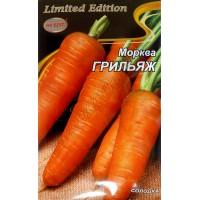 Морква Грильяж (НК ЕЛІТ) 20 г
