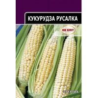 Кукурудза Русалка цукрова (НК ЕЛІТ) 20 г