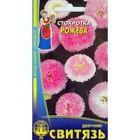 Стокротка Рожева (Свитязь) 0,1 г