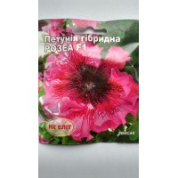 Петунія великоквіткова гібридна Розеа (НК ЕЛІТ) 10 нас.