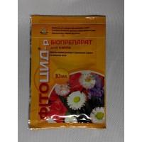 Фунгіцид Фітоцид®-Р Біопрепарат для квітів (БТУ-Центр) 10 мл