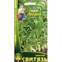 Чабер городнiй (Свитязь) 0,5 г