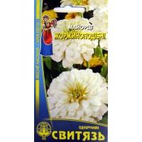 Майорці жоржиноподібні Білі (Свитязь) 1 г