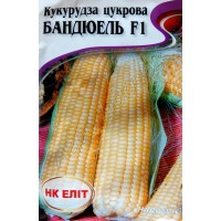 Кукурудза Бандюель F1 (НК ЕЛІТ) 20 г / 250