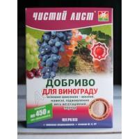 Добриво Чистий лист для Винограду (Kvitofor) 300 г