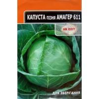 Капуста Амагер 611 (НК ЕЛІТ) 5 г