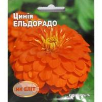 Цинія Ельдорадо (НК ЕЛІТ) 0,5 г