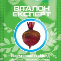Гербіцид Віталон Експерт (UKRAVIT) 10 мл