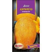 Диня Карамель (НК ЕЛІТ) 2 г