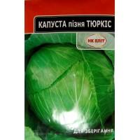 Капуста Тюркіс (НК ЕЛІТ) 5 г