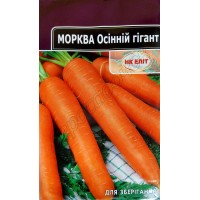 Морква Осінній гігант (НК ЕЛІТ) 20 г