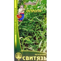 Острогін (Свитязь) 0,1 г