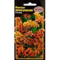 Лімоніум Ажурний абрикосовий (НК ЕЛІТ) 0,2 г