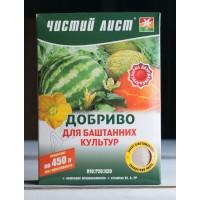 Добриво Чистий лист для Бахчевих рослин (Kvitofor) 300 г