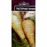 Пастернак Петрик (НК ЕЛІТ) 2 г