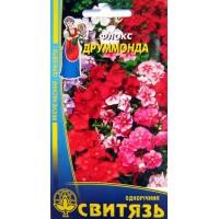 Флокс Друммонда (Свитязь) 0,2 г