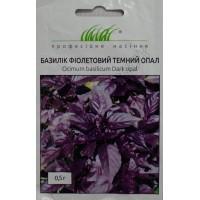 Базилік фіолет Темний опал (Проф Насіння) 0,5 г