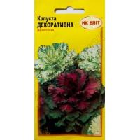 Декоративна капуста (НК ЕЛІТ) 0,2 г
