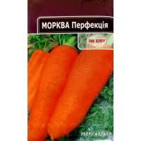 Морква Перфекція (НК ЕЛІТ) 20 г